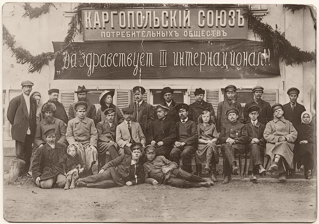 Потребкооперация Каргопольского района ведет свою историю с1918 года