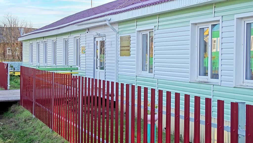 Мезенский дом-интернат для престарелых и инвалидов
