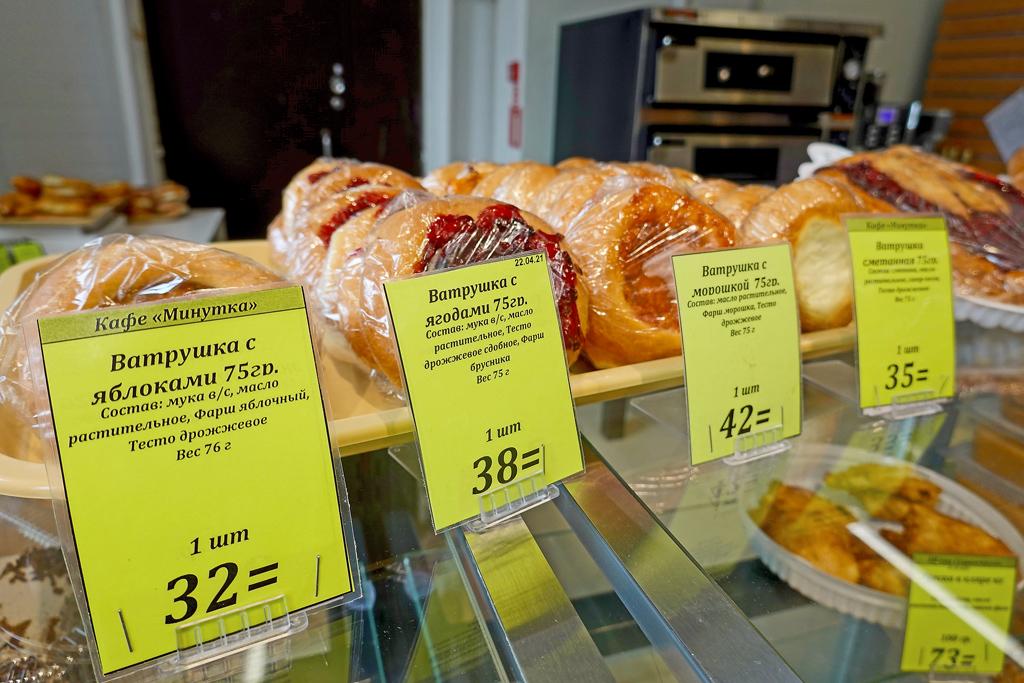 Вкусно инедорого— девиз нарьян-марских пекарей