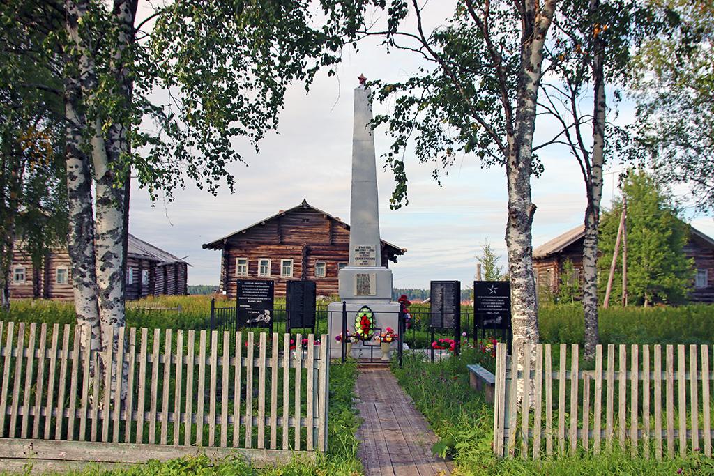 Мемориал в Кильце