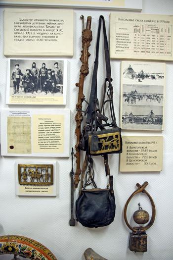 Коновальское снаряжение