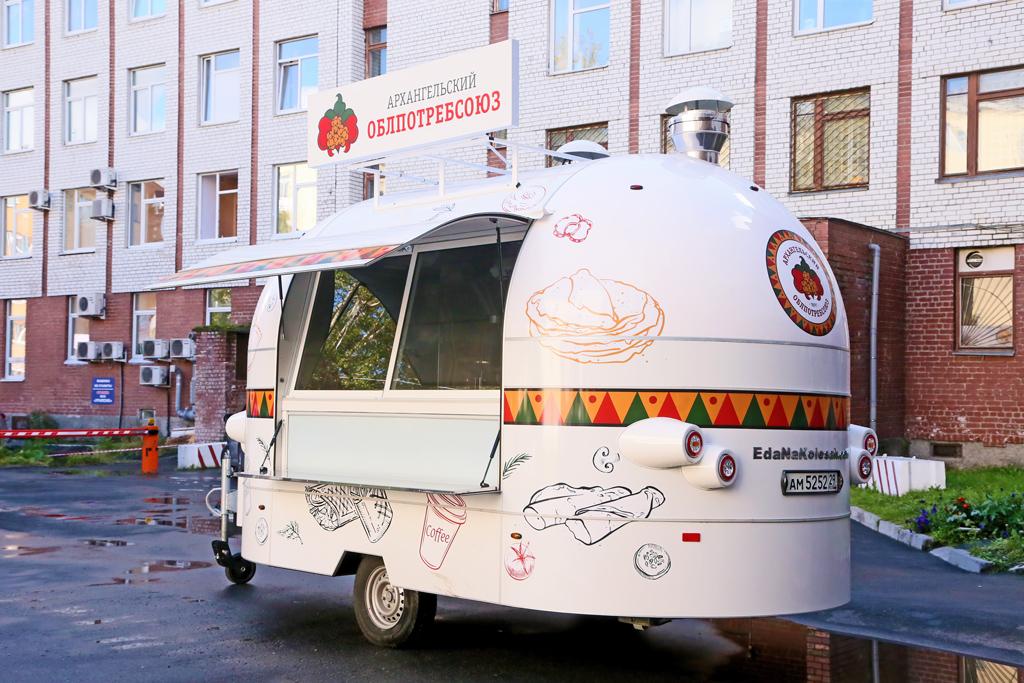 Новый фудтрак прибыл вАрхангельск