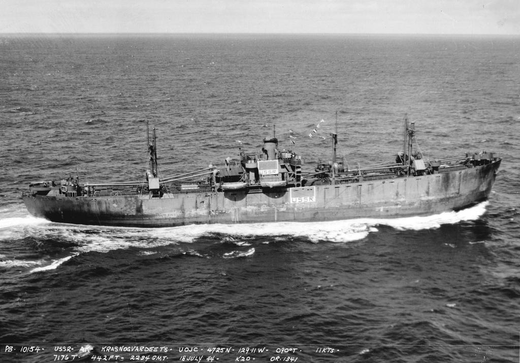 Транспорт «Красногвардеец», 18 июля 1944года